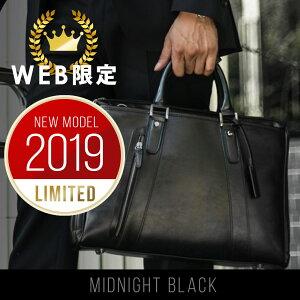 【2019年モデル登場!】 徹底的に黒にこだわった ビ...