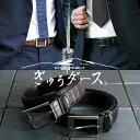 ベルト メンズ 本革 送料無料 ビジネス ベルト 黒 茶 白 メンズベルト おしゃれ シンプル ビジネス 紳士用 ビジネスカ…