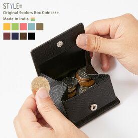 小銭入れ コインケース 本革 メンズ レディース 出しやすい ボックス型 コンパクト スナップボタン 財布 名入れ 就職 内定 祝い 誕生日 プレゼント カードケース ランキング かわいい おしゃれ