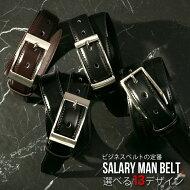 https://image.rakuten.co.jp/style-equal/cabinet/thumbnail00/th-chbelt5_000.jpg