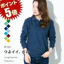 【ポイント5倍! 10/20(水)23:59まで】ポロシャツ レディース メンズ ユニセックス かわいい 長袖 形状安定 UVカット …