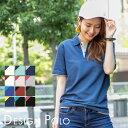 ポロシャツ レディース メンズ ユニセックス かわいい 半袖 レイヤード 形状安定 UVカット ポケット 制服 ユニフォー…