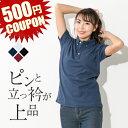 【500円クーポン!11/27(金)23:59まで】ポロシャツ レディース メンズ ユニセックス かわいい 半袖 ボタンダウン 制服…