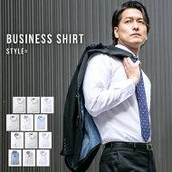 ワイシャツメンズ長袖カッターシャツYシャツ