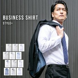 ワイシャツ 長袖 形態安定 ボタンダウン メンズ セット ノーアイロン レギュラー ビジネス カジュアル ドレス ブロード ドビー カッターシャツ Yシャツ