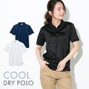 【送料無料】 ポロシャツ レディース かわいい 半袖 ドライ クール UVカット 介護 ゴルフ ネイビー 白 黒 クールビズ …