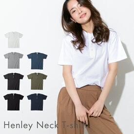 【送料無料】Tシャツ レディース かわいい 半袖 無地 カジュアル 綿100% ヘンリーネック 丸首 白 黒 ネイビー メンズ