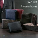 二つ折り財布 メンズ 単品 ※カードケースは別売りです※ セット商品は別ページです / 本革 牛革 角シボ メンズ 大容量 ビジネス 仕事用 収納 財布 ウォレット