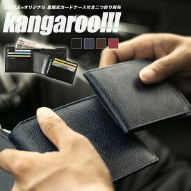 財布 メンズ Kangaroo!!! カードケース 二つ折り 財布セット 本革 牛革 角シボ メンズ 大容量 ビジネス 仕事用 ポイントカード 定期 薄型