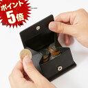 【ポイント5倍! 10/20(水)23:59まで】小銭入れ コインケース 本革 メンズ レディース 出しやすい ボックス型 コンパク…