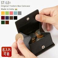 本革小銭入れコインケースメンズ革レディース出しやすいコンパクトスナップボタン