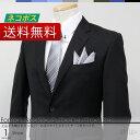 STYLE= ネクタイ ポケットチーフ 結婚式セット 京都産シルク100% シルバー ストライプ柄 レギュラー幅 8cm