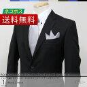 【ネコポス送料無料】 ネクタイ & ポケットチーフ セット ( ブロックチェック ) 結婚式 メンズ シルク100% レギュラー幅 8cm シルバー 日本製