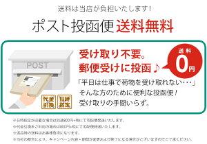 【送料無料】洗濯機洗えるネクタイウォッシャブル自由に選べる5本セットビジネス就活
