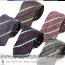 シルクスラブネクタイ(ストライプ) シルク100%の質感のあるスラブ糸使用 日本製 メンズ ビジネス フォーマル 結婚式