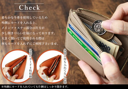 財布ミニ財布上質な牛革コインケースカードケースレディースメンズ本革さいふサイフL字ファスナー財布コンパクト小さいお財布カードケースキーケースカード入れプレゼントLIZDAYSリズデイズスタイルオンバック