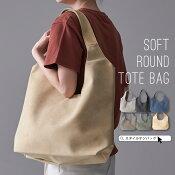 トートバッグレディースA4収納大容量お仕事バッグ鞄トートバッグシンプル大人無地通勤通学大人ママバッグ大きめサイズ機能的多収納ポケットナイロンスタイルオンバック