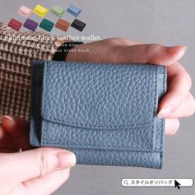 【送料無料】ミニ財布 レディース スキミング防止 本革 コンパクト カードポケット メンズ 革 牛革 BOX型小銭入れ 財布 大人可愛い 多収納 シンプル 小さい サイフ 薄い 軽い さいふ 海外旅行 スタイルオンバック