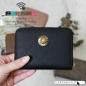 コインケースレディースミニ財布小型財布ラウンドファスナーウエスタンコンチョボタン小銭入れミニ財布大容量軽量コンチョボタンかわいいおしゃれギフト誕生日プレゼントスタイルオンバッグ