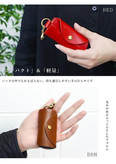 栃木レザーキーケースメンズレディース栃木レザー革本革鍵3連真鍮コンパクト日本製ハンドメイドスティッチかわいいおしゃれ軽い軽量