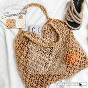 メッシュバッグレディース夏バッグトートバッグ編み込みバッグかごバッグ網バッグ夏トートナチュラルシンプル大人上品カジュアルリゾート旅行サブバッグお買い物バッグかわいいおしゃれスタイルオンバックsale
