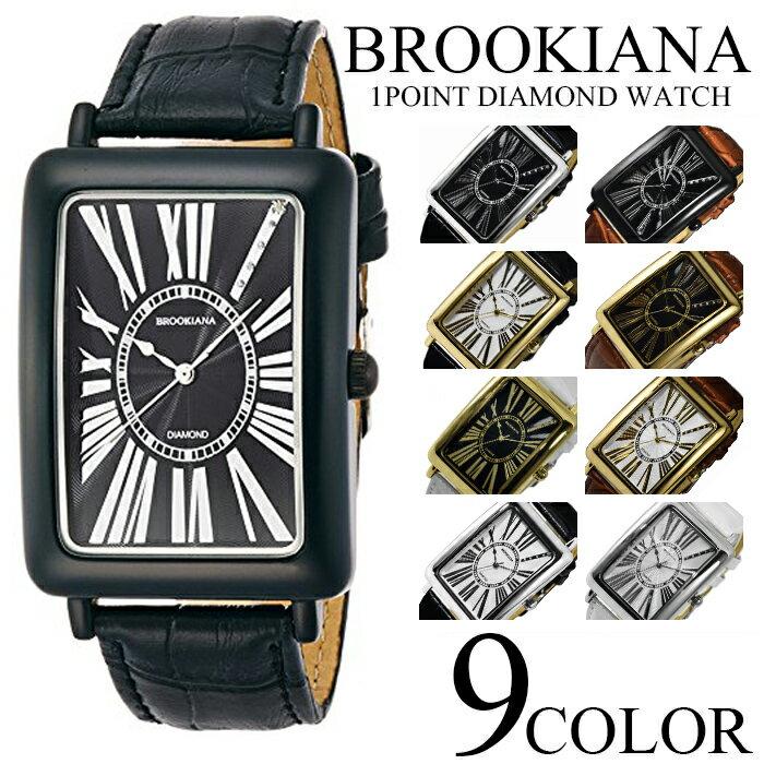 腕時計 メンズ レディース 送料無料 全9色 天然 ダイヤモンド 使用 BROOKIANA トノー型 腕時計 BOX 保証書付き AOR-A