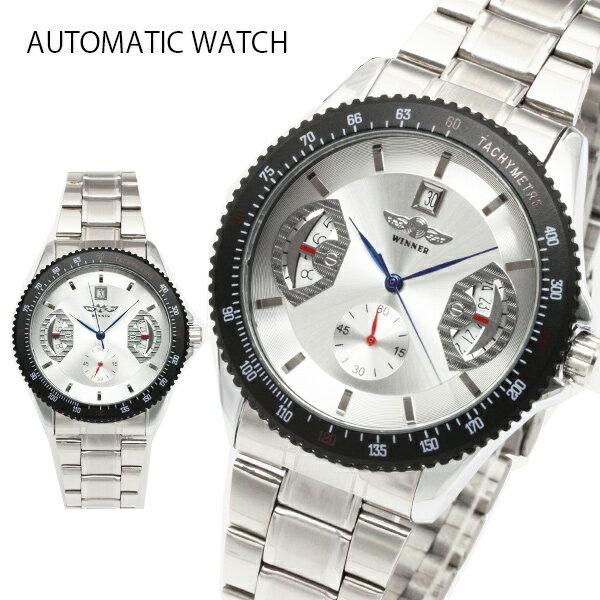 自動巻き腕時計 メンズ 送料無料 1年保証 メンズ腕時計 自動巻き腕時計 ビッグフェイス自動巻き腕時計 1年保証&BOX付き