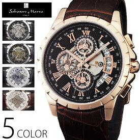 56eb0c4cbca403 クロノグラフ 腕時計 メンズ 送料無料 全5色 1年保証 正規【Salvatore Marra