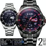 送料無料1年保証メンズ腕時計アナログ&デジタルビッグフェイスデュアルタイム腕時計全4色WT-FAnew0203P25Apr15
