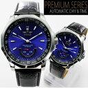 自動巻き腕時計 メンズ 送料無料 1年保証 メンズ腕時計 自動巻き腕時計 ビッグフェイス自動巻き腕時計 1年保証&BOX付…