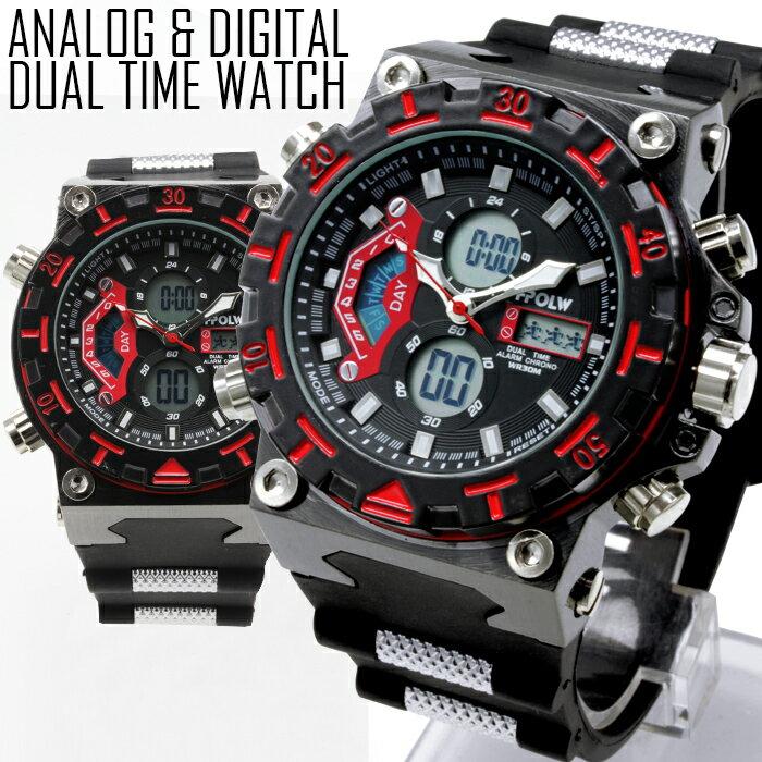 【店内全品ポイント10倍!10/26(金)1:59まで】アナデジ 多機能 腕時計 メンズ 送料無料 アナログ&デジタル ビッグフェイス デュアルタイム 腕時計 メンズ 腕時計 1年保証&BOX付き デジタル腕時計 アナデジ腕時計 0925 AOR-A