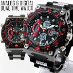 送料無料1年保証メンズ腕時計アナログ&デジタルビッグフェイスデュアルタイム腕時計new0213WT-FAnew0203P25Apr15