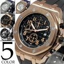 腕時計 メンズ 送料無料 1年保証 BOX付き メンズ腕時計 艶消し 3D ミディアム フェイス 腕時計 全5色 WT-FA 10P03Dec1…
