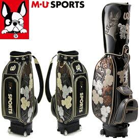 M U SPORTS MUスポーツ ゴルフバッグ レディース ローリングソール キャディバッグ 8.5型 NEW MU21SS 新生活 プレゼント