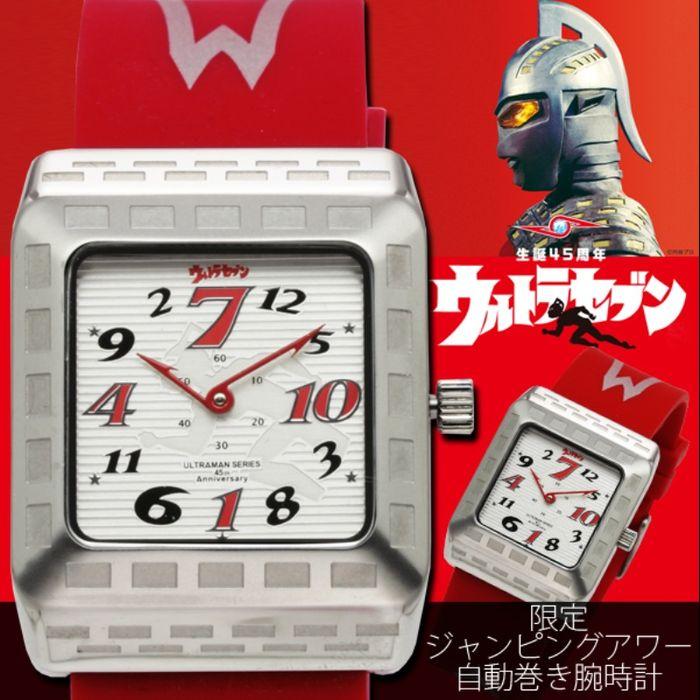 自動巻き腕時計 メンズ ブランド 送料無料 1年保証 正規 円谷 プロ 公式 ウルトラセブン ジャンピングアワー 自動巻き 腕時計 BOX 保証書付き 10P03Dec16 AOR-A