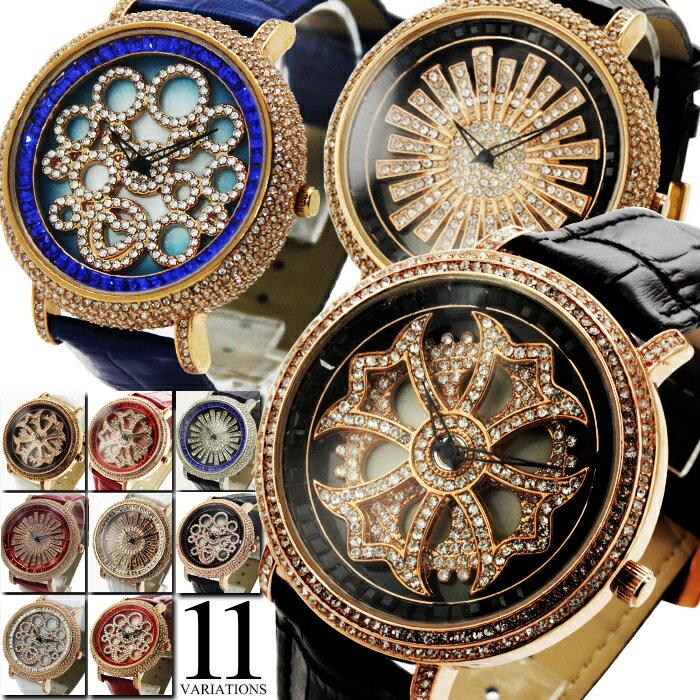 送料無料【全11種】スワロフスキー スピナー腕時計【BOX・1年保証付き】クルクル回転 レディース腕時計 メンズ腕時計 くるくる時計 腕時計 腕時計 腕時計 10P03Dec16 AOR-A 0125 0925