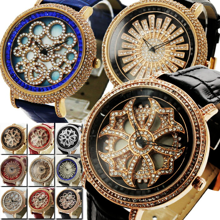 送料無料【全12種】スワロフスキー スピナー腕時計【BOX・1年保証付き】クルクル回転 レディース腕時計 メンズ腕時計 くるくる時計 腕時計 腕時計 腕時計 10P03Dec16 AOR-A 0125 0205