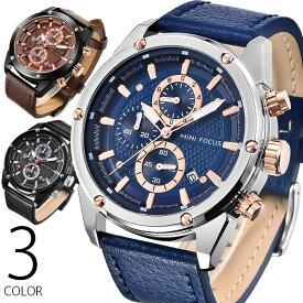 腕時計 メンズ クロノグラフ 1年保証 メンズ 腕時計 カレンダー クロノグラフ搭載 45mm ミディアムフェイス 腕時計 W0813 W0705 AOR-A 新生活 プレゼント