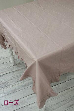 フリルのテーブルクロス(撥水加工・ローズ・グレー・ホワイト)長方形160×180【BlancMaricloブランマリクロ】イタリア直輸入トップクロスシャビーシックアンティーク風アンティーク雑貨フレンチカントリー姫系antique