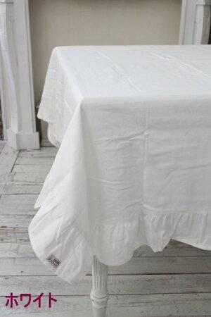 フリルのテーブルクロス(ローズ・グレー・ホワイト)長方形150×220【BlancMaricloブランマリクロ】イタリア直輸入トップクロスシャビーシックアンティーク風アンティーク雑貨フレンチカントリー姫系antique