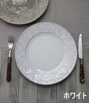アンティークな輸入食器ディナープレートディナー皿(RUANOVA/GY/WH)ボルダロ・ピニェイロポルトガル製おしゃれシャビーシックアンティーク風洋食器