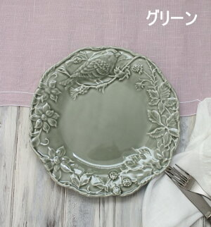 アンティークな輸入食器プレート25cmケーキ皿ディナー皿(リーフ&バード)ボルダロ・ピニェイロポルトガル製おしゃれシャビーシックアンティーク風洋食器
