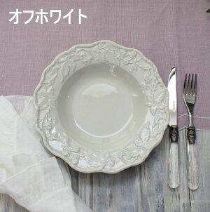 アンティークな輸入食器スーププレート24cmサラダボウルプレート(リーフ&バード)ボルダロ・ピニェイロポルトガル製おしゃれシャビーシックアンティーク風洋食器