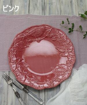 アンティークな輸入食器プレート皿32cmアンダープレートディナープレート(リーフ&バード)ボルダロ・ピニェイロポルトガル製おしゃれシャビーシックアンティーク風洋食器