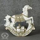 クリスマス置物 (LEDロッキングホース 木馬8140)アンティーク風 シャビーシック 北欧 フレンチ ロマンティック 可愛い クリス…