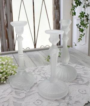 アンティーク風なガラス製キャンドルホルダー(フロスト)キャンドルスタンドポルトガル製おしゃれシャビーシック燭台