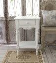 アンティークなナイトテーブル 白家具 カントリーコーナー 【Country Corner】 ROMANCE ロマンス・コレクション ナイトテーブル ベッド…