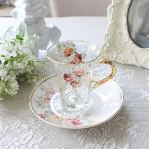 アンティーク風フレンチ食器フラワーシリーズ(ローズ1362)ガラスカップ&ソーサーフレンチ食器フランスアンティーク調陶器フレンチカントリーシャビーシックantique