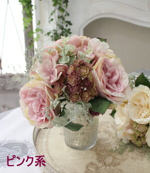 花束になったイングリッシュローズブーケ(クリーム・ピンク)【シルクフラワー・アーティフィシャルフラワー】花束薔薇造花可愛い