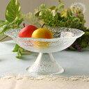 おしゃれ ガラス食器 オフィーリア・フルーツボウル  ケーキプレート アンティーク 食器 洋食器 ガラス製 トルコ製 アンティーク風 …